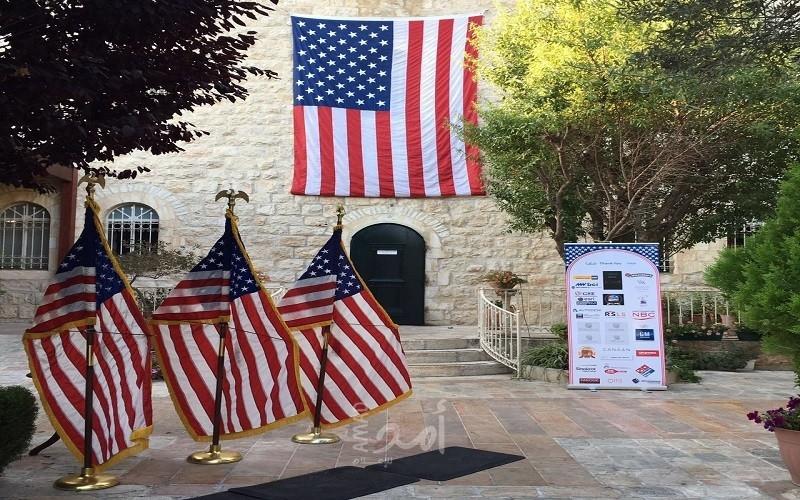 نواب جمهوريين يقدمون مشروع  لوقف فتح القنصلية الأمريكية في القدس المحتلة