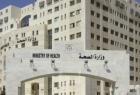 الصحة الفلسطينية تُحذر من التعامل مع مواقع تطلب معلومات عن حالتهم الصحية