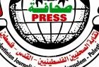 """""""نقابة الصحفيين"""" تضع مقرها في غزة بتصرف وسائل الاعلام عقب إستهداف """"برج الجلاء"""""""