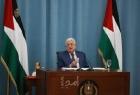 موعد خطاب الرئيس عباس أمام الجمعية العامة للأمم المتحدة مساء الجمعة