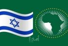 فلسطين ترحب بنجاح جهود الدول الصديقة لمنع الانضمام الفوري لإسرائيل للاتحاد الافريقي