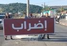 """إضراب شامل في أم الفحم """"الخميس"""" احتجاجًا على جرائم القتل"""