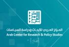 انتخابات العراق النيابية المبكرة: هل تتجه البلاد نحو حكومة أغلبية سياسية؟