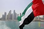 انتخاب الإمارات عضواً غير دائم في مجلس الأمن والبرلمان العربي يهنئ