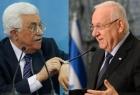 الرئيس الإسرائيلي يهنئ عباس بحلول شهر رمضان المبارك