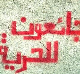 """هيئة الأسرى: (4) معتقلين في سجن """"ريمون"""" يشرعون بإضراب إسنادي دعماً للأسرى المضربين عن الطعام"""