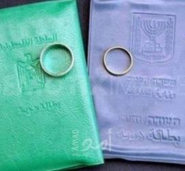 محدث.. الشيخ يعلن موافقة سلطات الاحتلال على تحديث سجلات (4) آلف فلسطيني
