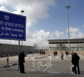 """لأول مرة منذ """"كورونا""""..ارتباط سلطات الاحتلال ينسق لتقديم خدمات قنصلية لسكان قطاع غزة"""