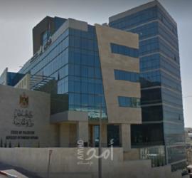 """الخارجية: اتفاق فلسطيني أردني على آلية جديدة للسفر من الجسر إلى المطار """"ترانزيت"""""""