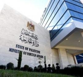 الخارجية الفلسطينية: الاحتلال الإسرائيلي يكثف سياسة الهدم أمام غياب دولي مريب