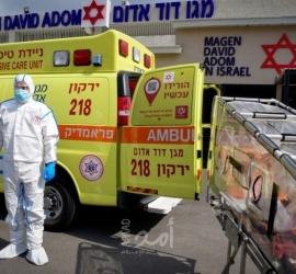"""الصحة الإسرائيلية: 25 وفاة و4298 إصابة بـ""""كورونا"""" خلال 24 ساعة"""