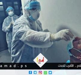 """صحة غزة: حالتا وفاة و(240) إصابة جديدة بـ""""كورونا"""" خلال 24 ساعة في القطاع"""