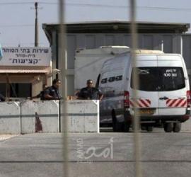 سلطات الاحتلال تفرج عن الأسيرين جبريل زبيدي وسائد أبو عبيد