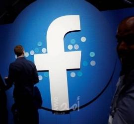 """""""أوراق فيسبوك"""" وجلسة استماع في لندن.. عملاق التكنولوجيا يواجه """"أسوأ أزماته"""""""