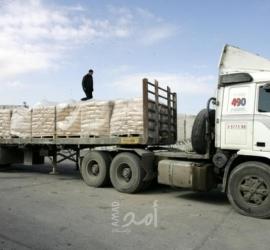 إعلام عبري: إسرائيل طلبت من مصر منع إدخال مواد البناء إلى غزة