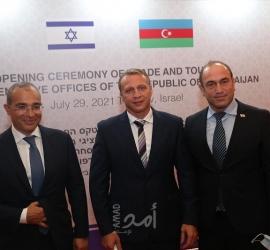 أذربيجان تفتتح مكتباً لممثل تجارتها في إسرائيل- صور