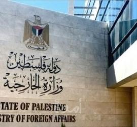 الخارجية الفلسطينية ترحب بتصويت البرلمان الأوروبي لزيادة دعم الاونروا