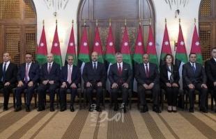 التعديل الثالث للحكومة الأردنية في زمن الرزاز - أسماء