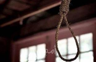 الضمير تطالب بإلغاء ووقف عقوبة الإعدام في الأراضي الفلسطينية
