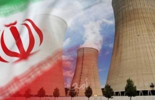 سفير: إسرائيل منفتحة على فكرة اتفاق نووي موسع مع إيران