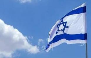 """""""إسرائيل"""" تستدعي سفير الأرجنتين لتأييد بلاده قرار مجلس حقوق الإنسان"""