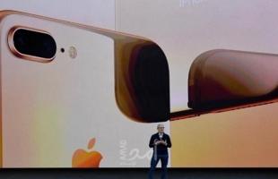 هل تمتلك هاتف آيفون... تعرف على النظام الجديد