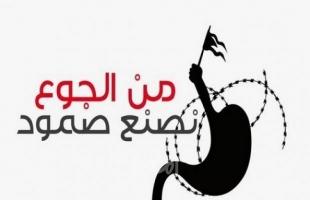 """نادي الأسير: الأسير """"أبو عطوان"""" يواصل إضرابه عن الطعام رفضًا لاعتقاله الإداريّ"""