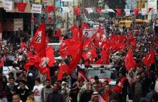 حزب الشعب يطالب بالإسراع في إقرار وتطبيق مسودة قانون حماية الأسرة من العنف