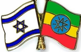 رئيس الوزراء الإثيوبي: نتطلع لاستثمارات إسرائيلية في قطاعات المياه والطاقة