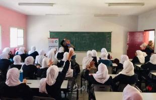 شبكة حماية تختتم حملة توعية للفتيات لمناهضة العنف