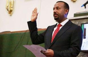 آبي أحمد : افتراض فشل عملية التفاوض بشأن سد النهضة ليس صحيحاً