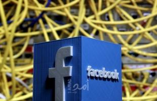 """""""صدى سوشال"""" يعد قائمة بحسابات الفلسطينيين المحذوفة لمطالبة فيسبوك باستعادتها"""