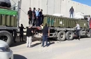 بموافقة إسرائيلية.. وصول شاحنات محملة بمعدات طبية للمستشفى الميداني الأمريكي بغزة