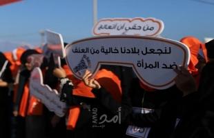 اتحاد لجان العمل النسائي الفلسطيني يدعو للتصدي لظاهرة قتل النساء