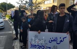 العشرات يشاركون في وقفة احتجاجية ضد العنف والجريمة في شفاعمرو