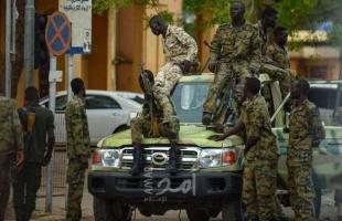 منظمة تدين الأطماع الأثيوبية بالأراضى السودانية