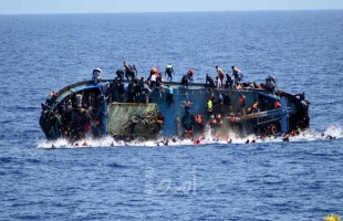7 قتلى إثر غرق قارب لمهاجرين غير شرعيين شرقي تركيا