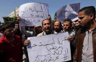 """خاص لـ""""أمد"""".. انطلاق حملة شعبية تطالب حكومة رام الله إنصاف موظفي قطاع غزة"""