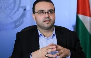 حماس تُثمن تصريحات وزير خارجية الجزائر حول مركزية القضية الفلسطينية