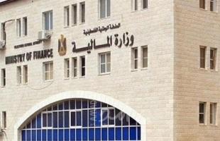 """المالية الفلسطينية: أي معلومات لم تصدر رسمياً بشأن المقاصة والرواتب """"مضللة"""""""