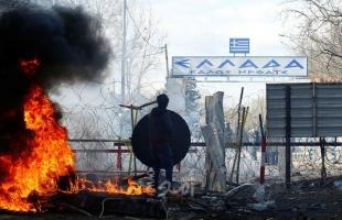 اشتباكات عند حدود اليونان بين الشرطة واللاجئين القادمين من تركيا