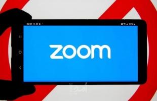 """تطبيق """"zoom"""" يضيف ميزة جديدة للفيديو"""