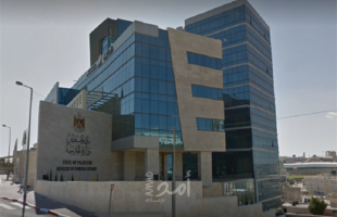 الخارجية الفلسطينية تصدر اعلاناً هاماً  للطلبة المقدسيين