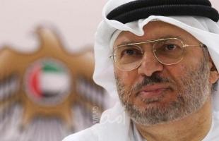 الإمارات تحذر من تداعيات ضم إسرائيل أراض فلسطينية جديدة
