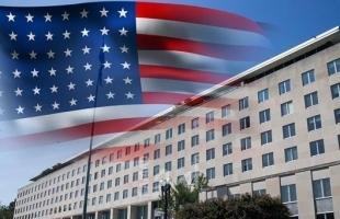 الخارجية الأمريكية تدين استخدام العنف ضد المحتجين في إيران
