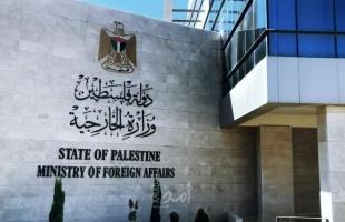 تنويه هام من الخارجية الفلسطينية للمواطنين الراغبين بالسفر إلى الأردن