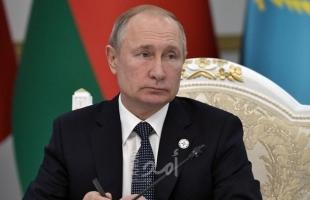 بوتين يقر استراتيجية الأمن القومي الجديدة للدولة الروسية
