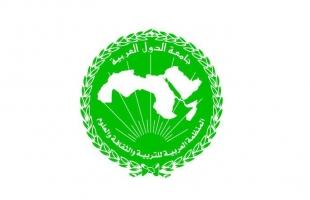 """""""الألكسو"""" تدعو المجتمع الدولي للتصدي للمخطط الإسرائيلي لضم الأراضي الفلسطينية"""