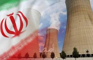 مختار حداد: الكرة الآن في ملعب الولايات المتحدة بعد اقتراب الاتفاق في الملف النووي الإيراني - فيديو