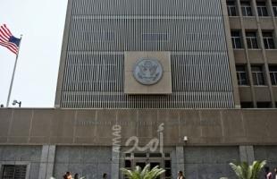 الولايات المتحدة تحذر رعاياها من السفر إلى الأراضي الفلسطينية